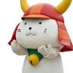 彦根城のゆるキャラひこにゃん、4月13日で10歳になります♪
