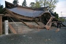 地震iyjimage