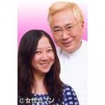 西原理恵子氏と高須院長は熱愛中!自家用ヘリで救援物資を届ける高須氏はすばらしいです!