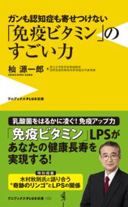 soma_book01