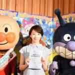 波瑠、「それゆけ!アンパンマン おもちゃの星のナンダとルンダ」アフレコ公開。押しキャラはバイキンマン♪