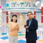 NHKガッテン、11日放送は「わたしたちに備わる血栓を溶かすチカラ」についてです!