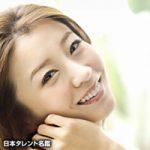 川村ひかるさん(36)が一般男性と4月に結婚していた!気になる病気の具合は大丈夫?