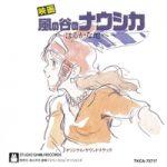 【風の谷のナウシカ】宮崎駿監督の代表作が19回目の放送。主人公ナウシカの人気の秘密とは?